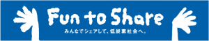 FuntoShare